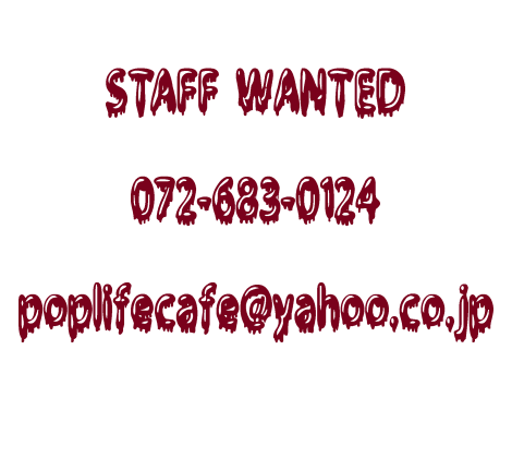 staff wanted.3